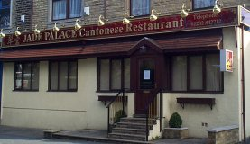 Picture of The Jade Palace, Cantonese Restaurant in Earby